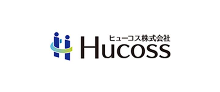 ヒューコス株式会社