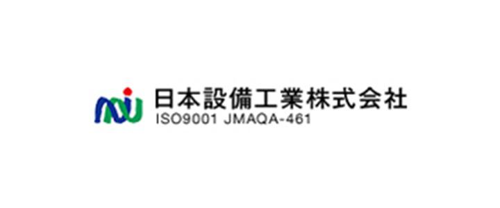 日本設備工業株式会社