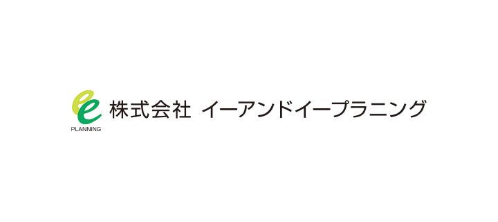 株式会社丸誠サービス